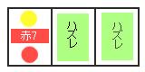 エヴァ魂の軌跡 リーチ目2
